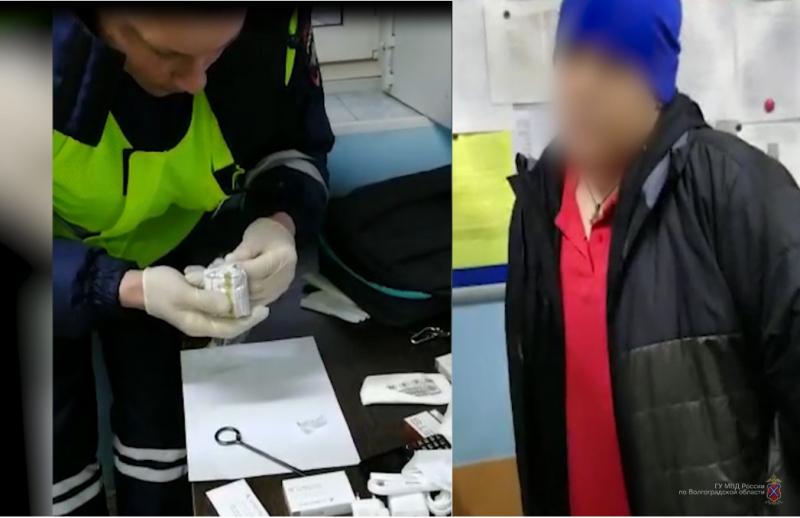 В Волгограде задержали перевозчика метадона