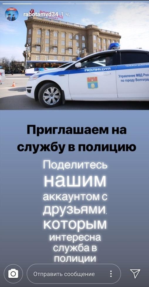 Так как Волгоград не единственный город, где существует нехватка кадров, сожаление по поводу сложившейся ситуации в органах внутренних дел выражают полицейские из разных городов.