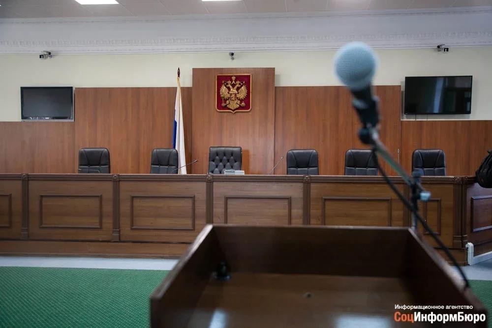 Экс-прокурору из Волгоградской области Игорю Акимову не удалось выйти на свободу