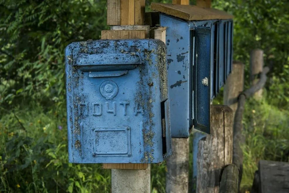 Почтальона в Волгоградской области подозревают в присвоении выплат шести человек