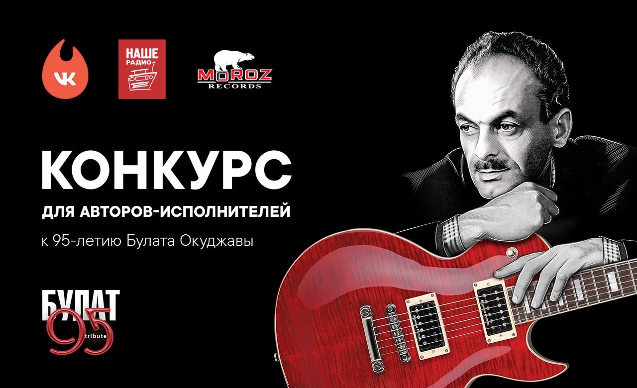 Волгоградские музыканты могут выпустить совместную пластинку с ДДТ, Пикником, Сургановой и другими