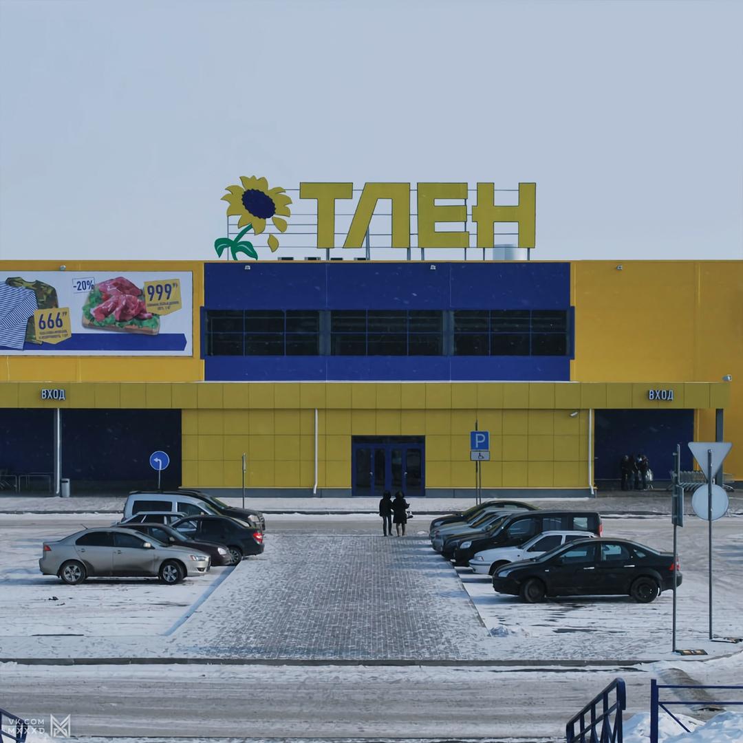 Как покупатели видят привычные супермаркеты после повышения цен