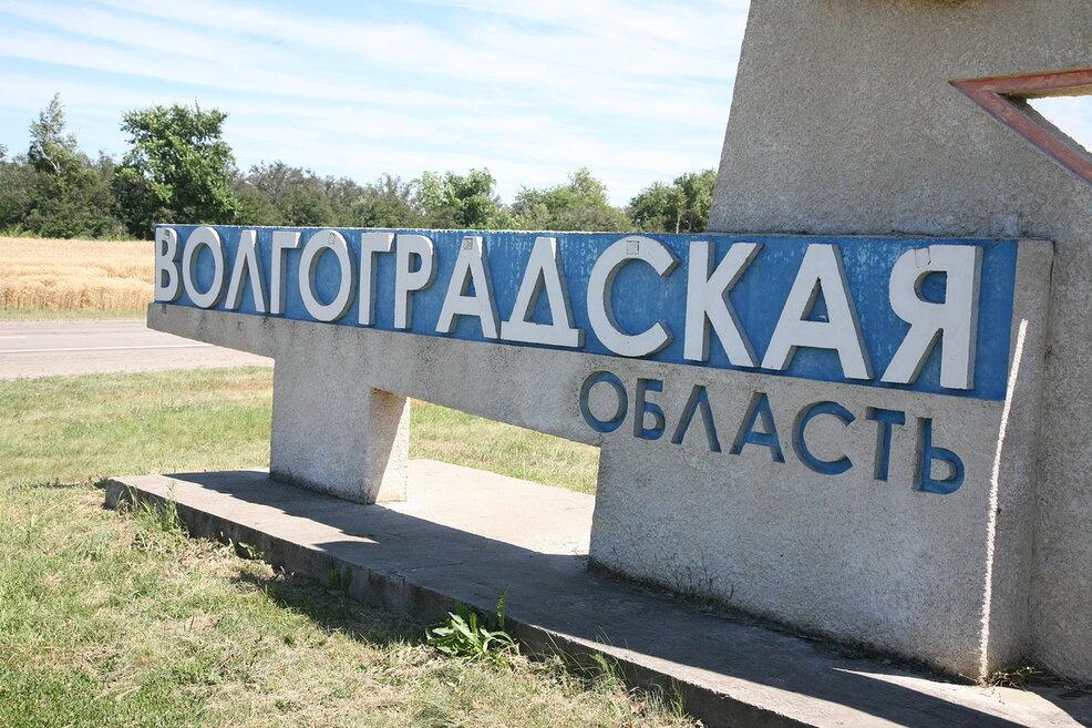 В Волгоградской области сотрудники ФСБ задержали нарушителя границы
