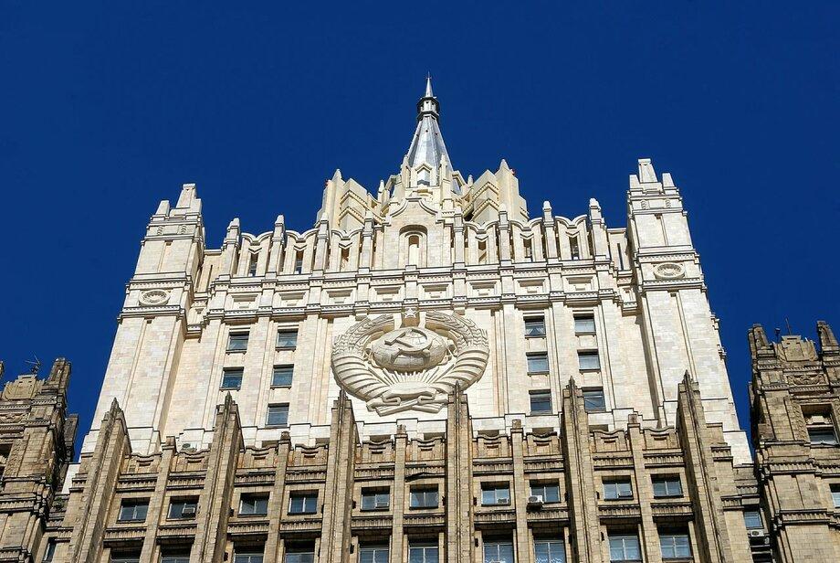 После заявления Токио о Курилах посла Японии вызвали в МИД РФ