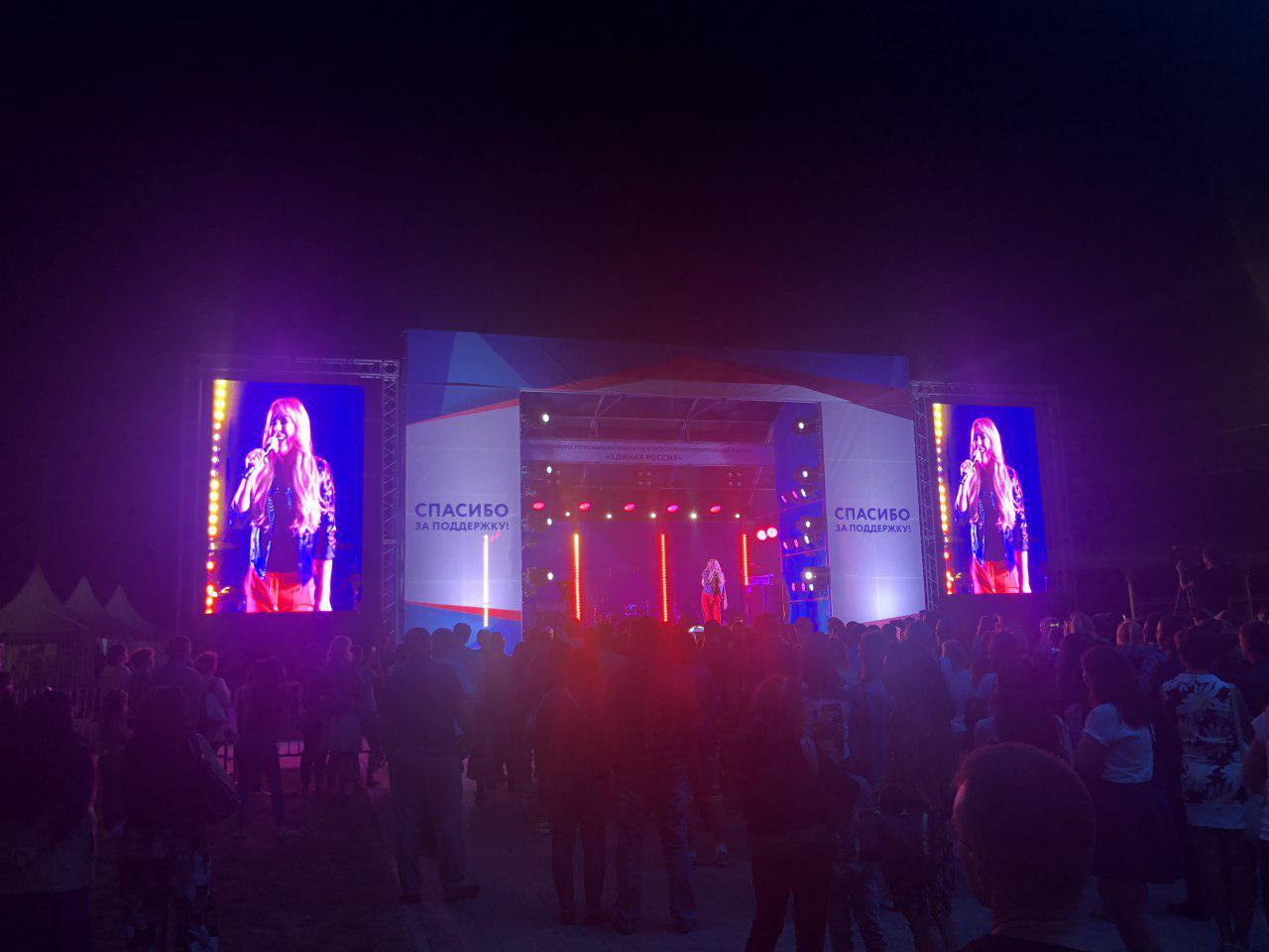 Юлия Началова полгода назад покорила волгоградцев выступлением в парке «Победа» (ВИДЕО)