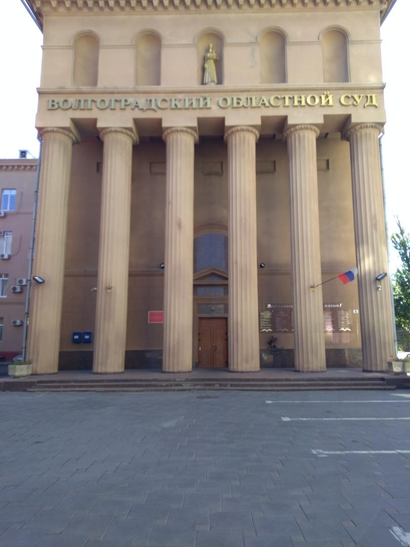 Действия волгоградского судьи, вернувшего на свободу подозреваемого в педофилии, оценят коллеги