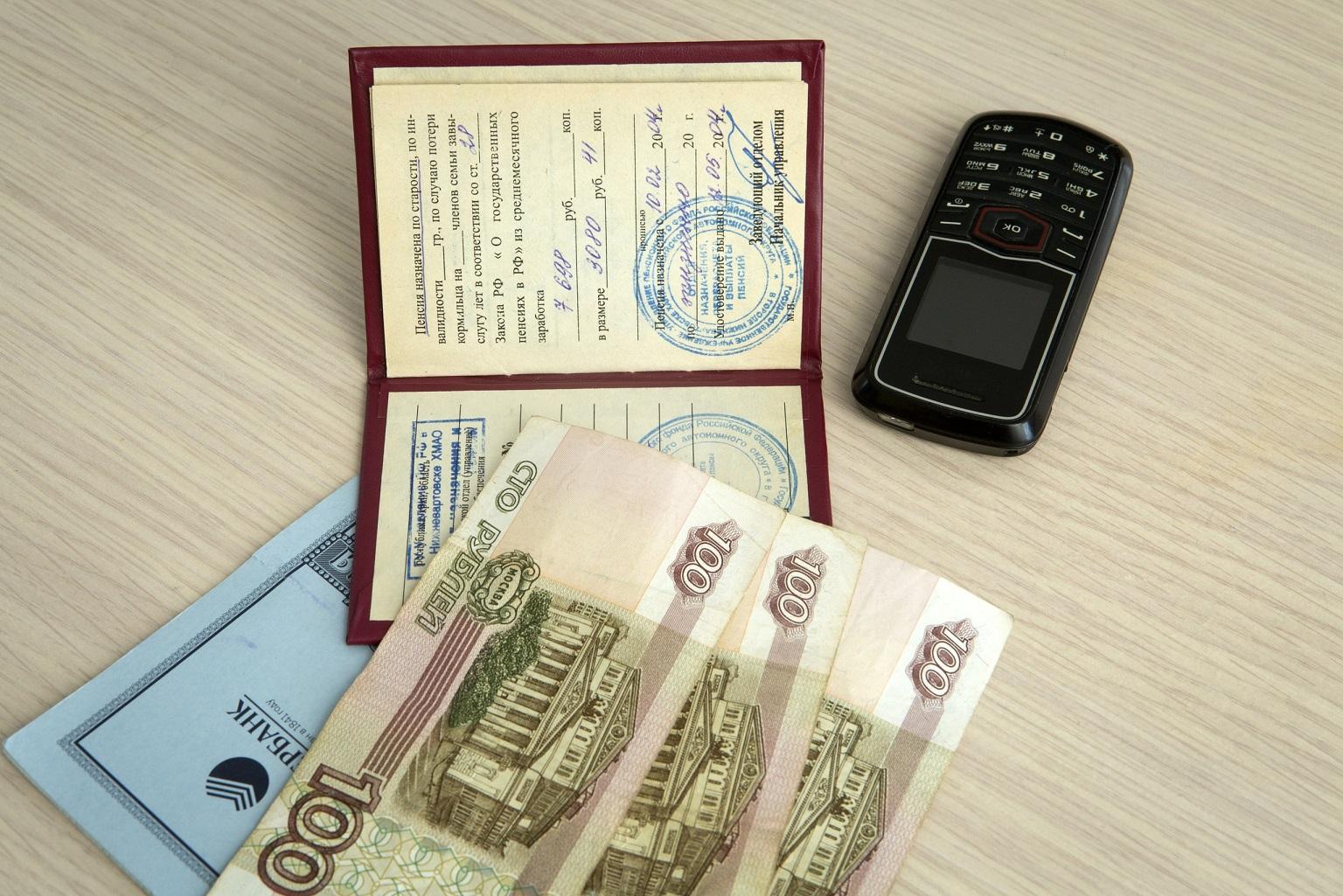 В России увеличили «возрастную» надбавку к пенсии на 400 рублей