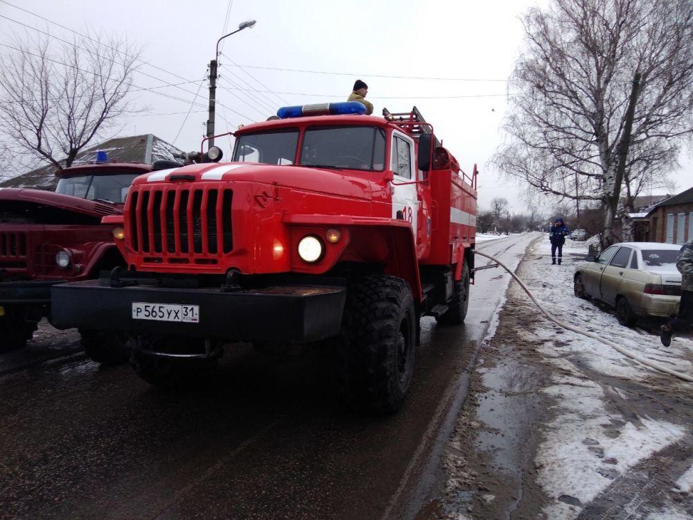 белгородская мчс