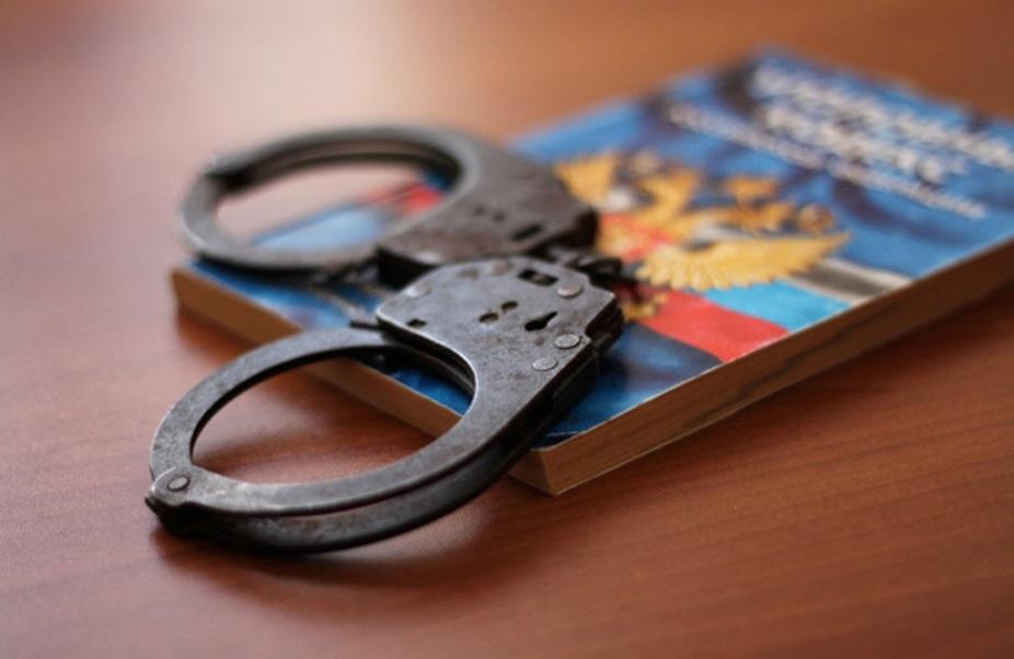 наручнинки