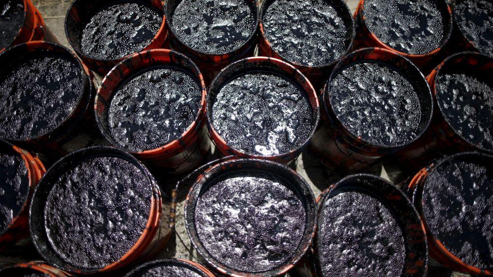 нефть конденсат