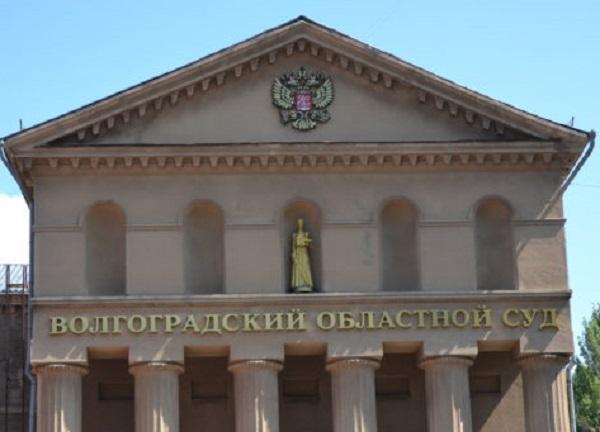 суд суд
