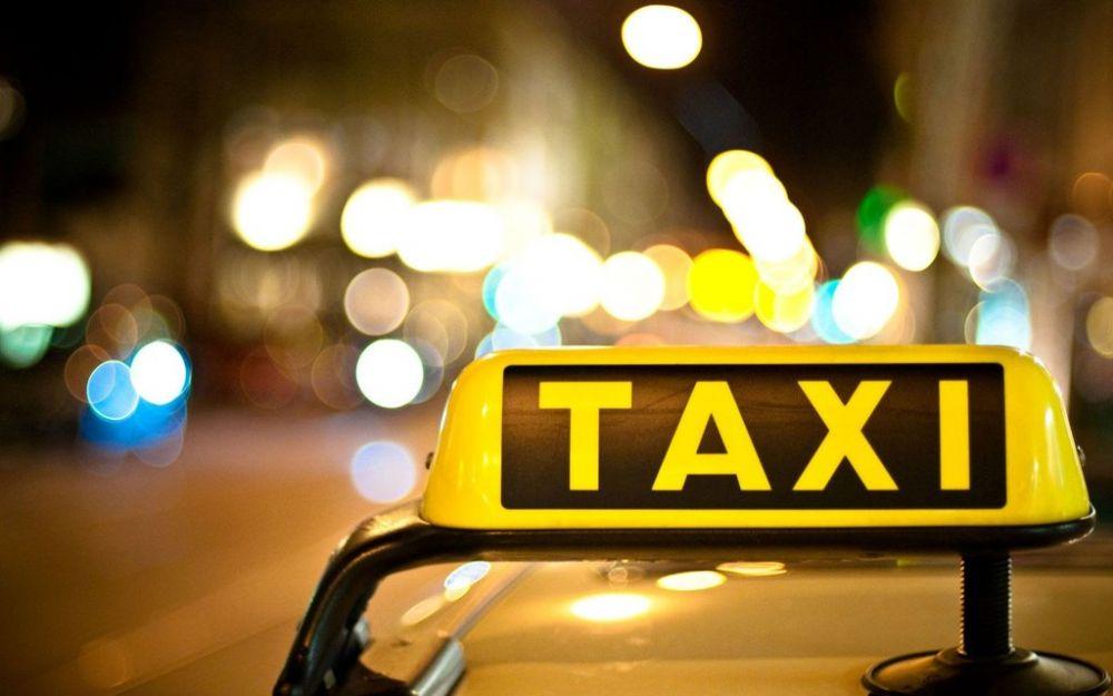 такси блю