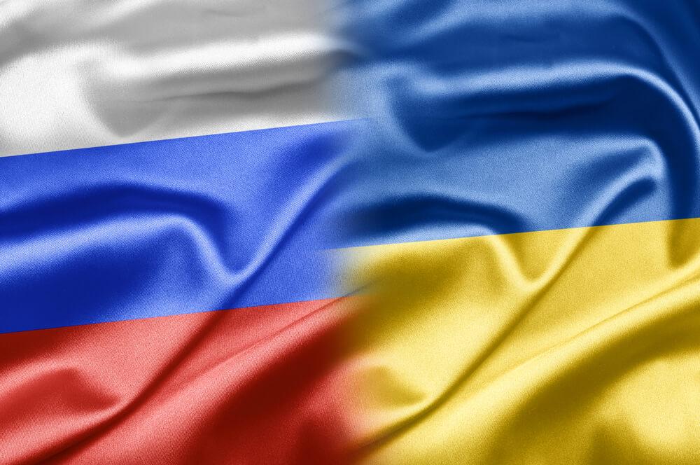 флаги РФ Ук