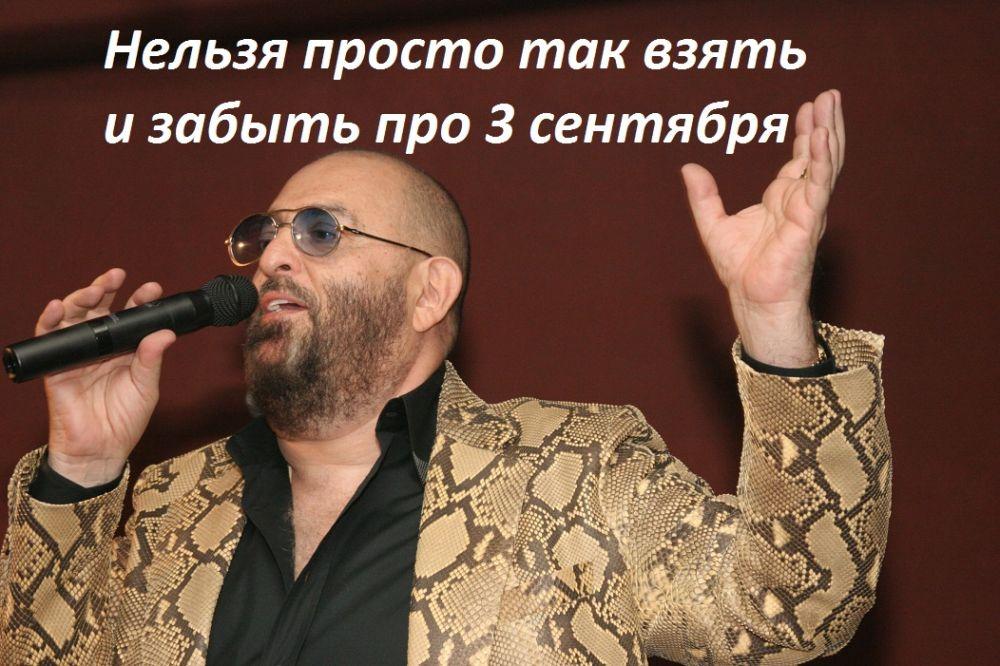 И снова третье сентября: Михаил Шуфутинский подготовил для своих поклонников сюрприз в этот день