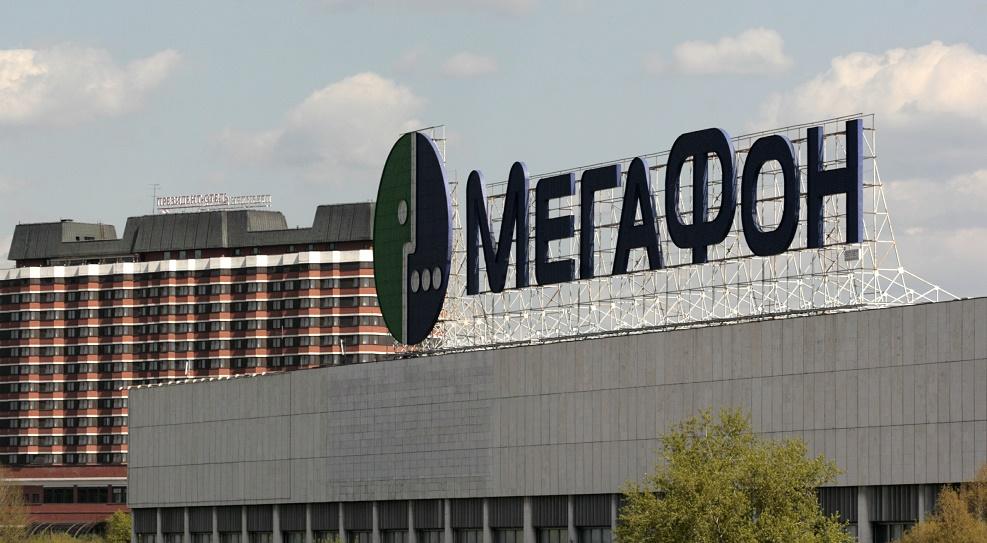 МегаФон представил новый сервис по распознаванию объектов - «ВидеоАналитика»
