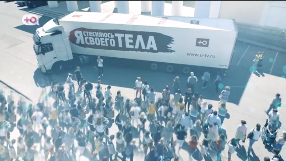 Медицинское реалити-шоу «Я стесняюсь своего тела» едет в Волгоград