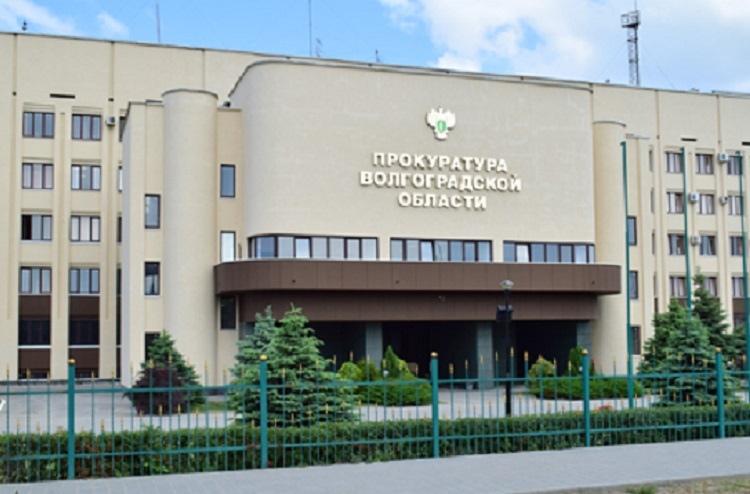 Чудесное «исцеление» инвалидов случилось в Волгоградской области: их даже не наказали за мошенничество