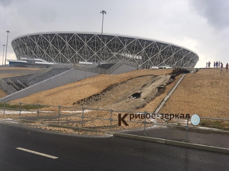 Так и подмывает: Волгоград-Арена не прошла испытание «сильнейшим за 100 лет дождем-2019»