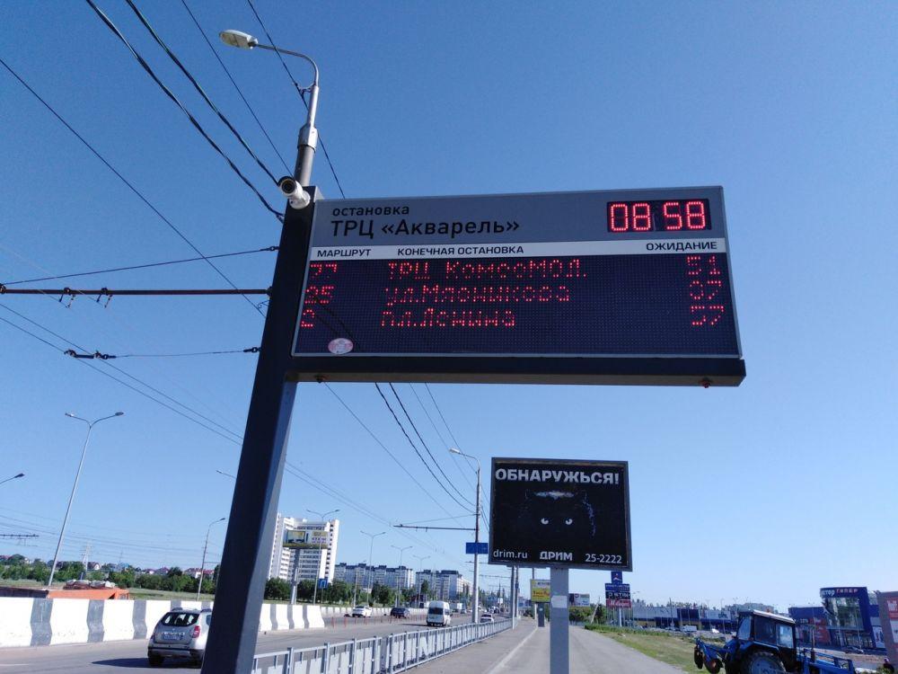 В Волгограде уже несколько недель не работают остановочные табло и онлайн сервис transport.volganet