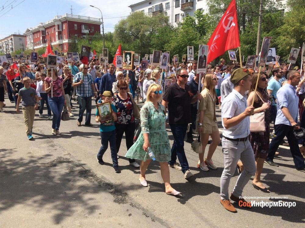Волгоградский «Бессмертный полк» делится историями своих героев