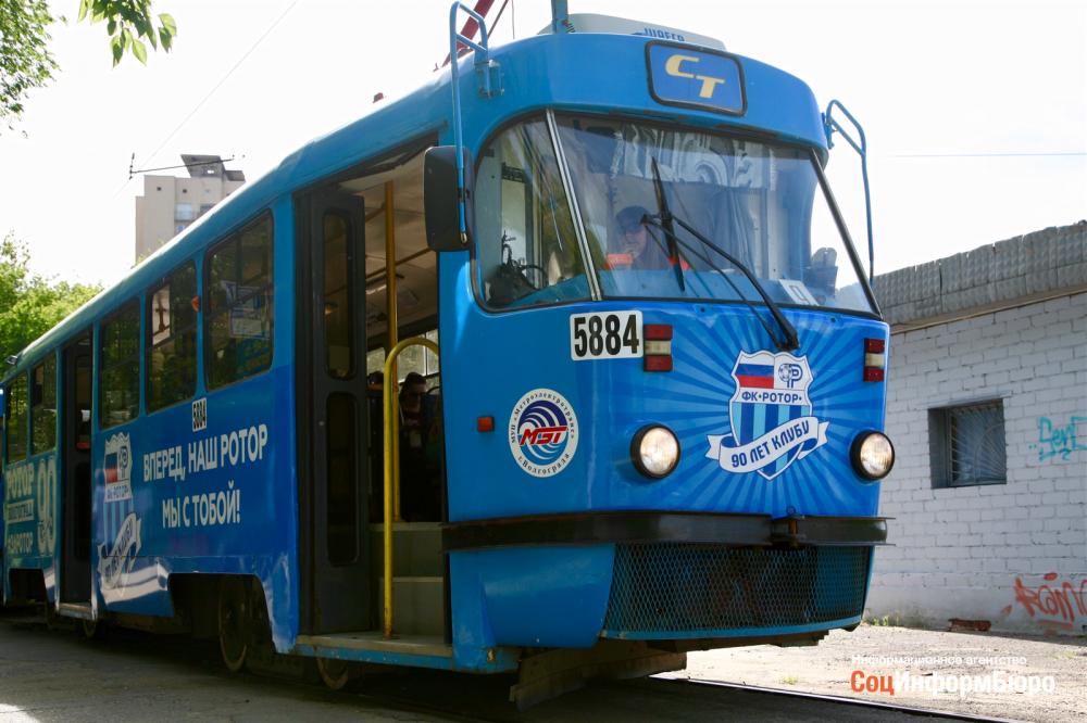 В день футбольного матча «Ротор» -«Чертаново» на линию выйдет дополнительный общественный транспорт