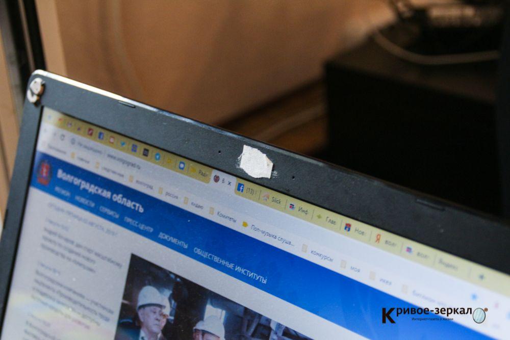 Рекомендация Роскачества заклеить камеру и микрофон на ноутбуке – не паранойя