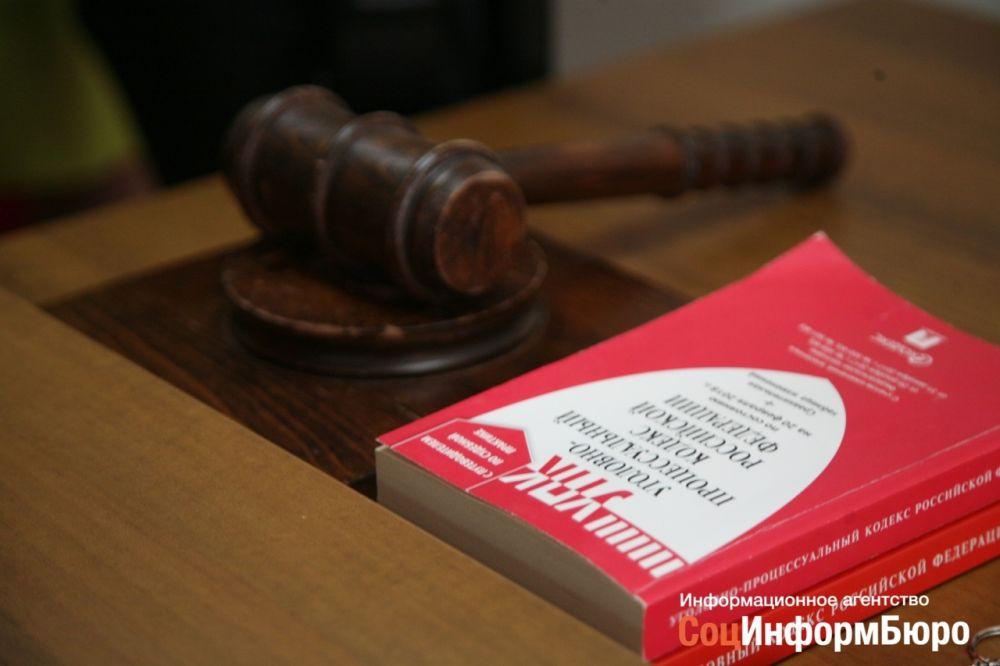 «Виновен»: Присяжные вынесли вердикт Виталию Брудному