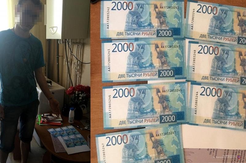 У волгоградца «отобрали» двадцать тысяч рублей – деньги были фальшивыми