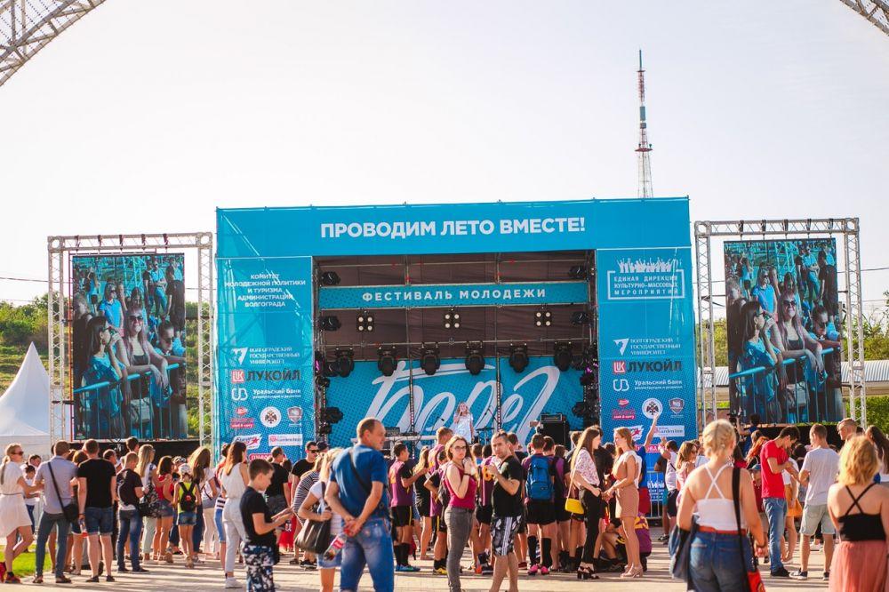 Молодежный фестиваль «Берег» откроет 13 различных тематических площадок