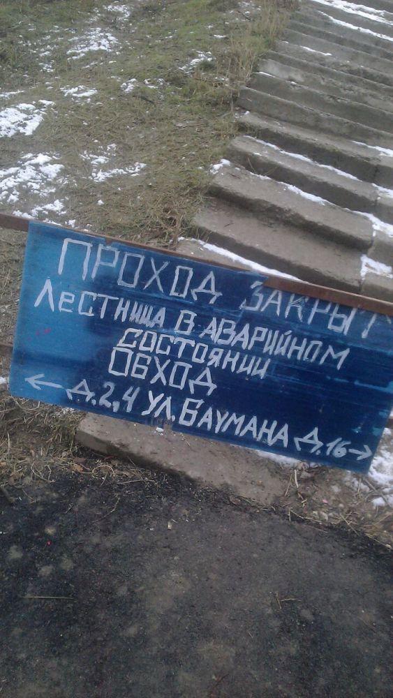Жители волгоградского региона распорядились 49 миллионами «казенных» рублей