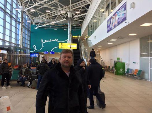 Евгений Ищенко опроверг информацию онамерении баллотироваться вобластную думу