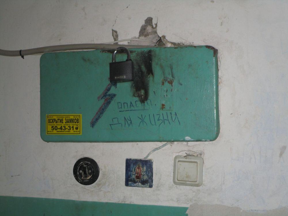 "фото:интернет-газета ""Кривое-зеркало"""