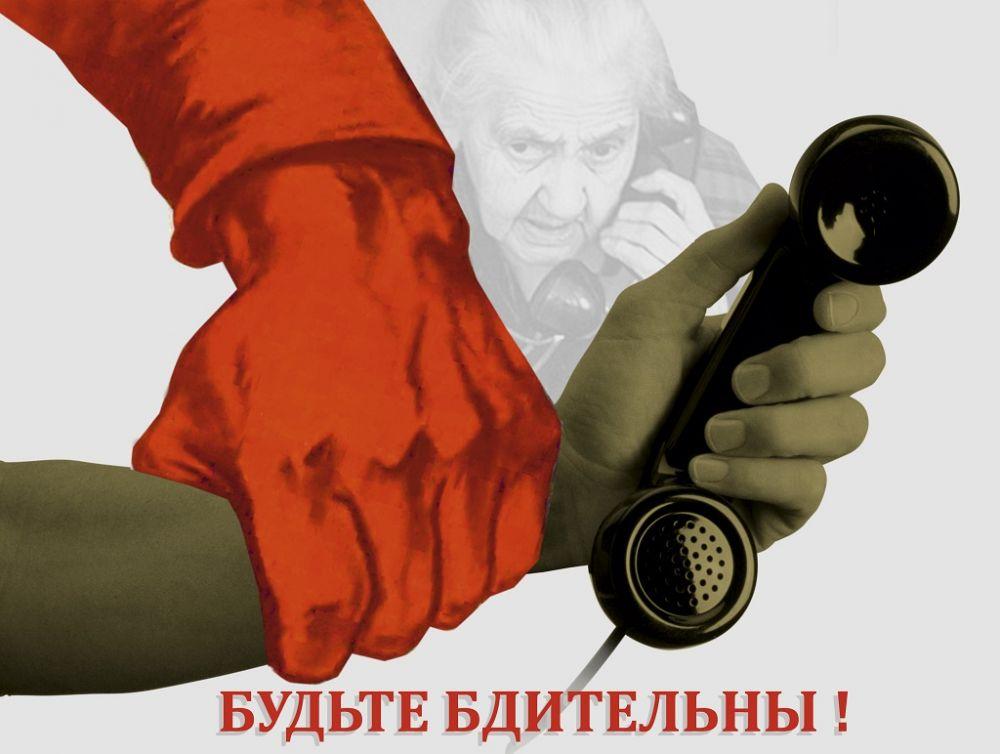 Фото: ГУ МВД России по Волгоградской области (архив)
