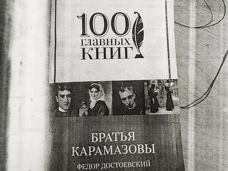 фото: пресс-служба Прокуратуры Волгоградской области