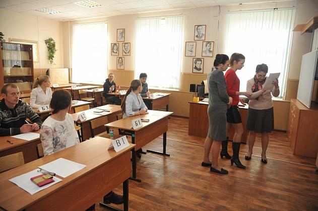 Выпускники школ Петродворцового района написали итоговое сочинение