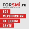 ForSmi