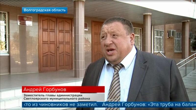 "фото: ИА ""Социнформбюро"". Андрей Горбунов"