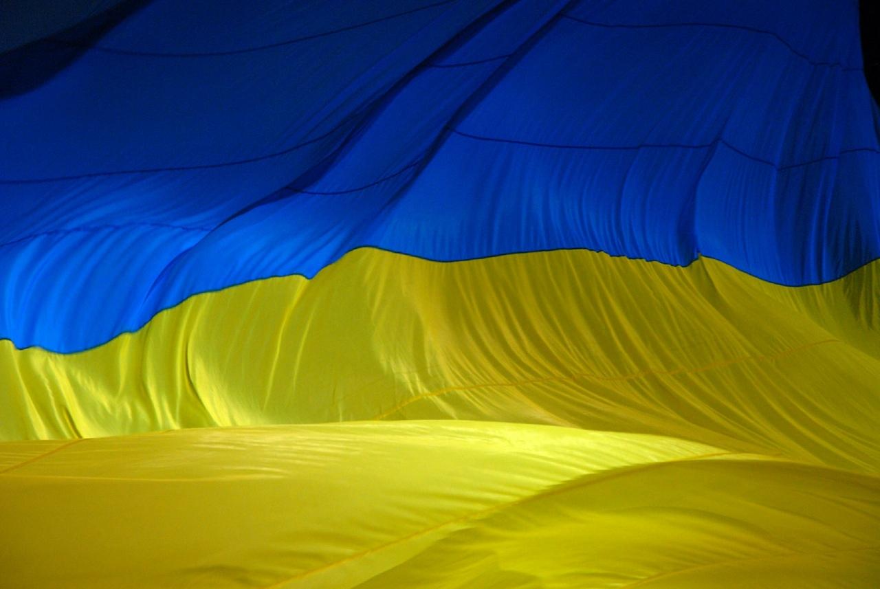 globallookpress. Украина