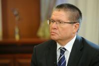 Срок следствия по делу Алексея Улюкаева продлили до 15 мая