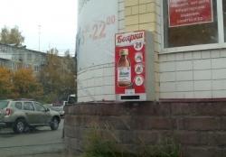 Валокордин и боярышник будут продавать в аптеках по рецептам