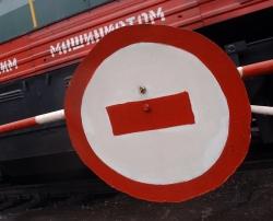 В Волгограде ограничат движение через переезд «Ельшанка»