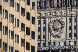 В МИД России вызвали Посла Бельгии