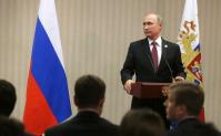 1 декабря Владимир Путин выступит с посланием к Федеральному собранию
