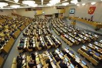 У депутатов Госдумы проверят посещаемость