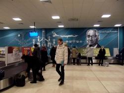 В Волгограде отменены два рейса на Москву