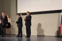 Андрей Бочаров: «мы не знали глубину всех проблем»