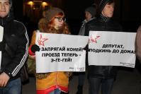 Подорожание проезда в Волгограде станет посленовогодним сюрпризом