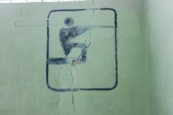 Состояние стены в спортзале
