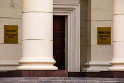 В Волгоградской облдуме поменялись главы комитетов