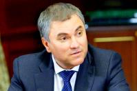Путин включил Володина в Совет по стратегическому развитию